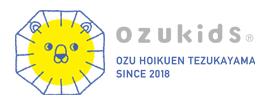 オズ保育園帝塚山(オズキッズ)